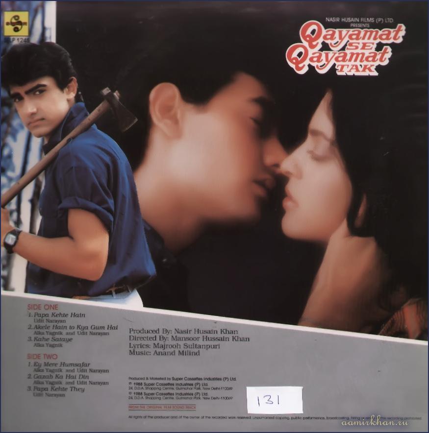 Qayamat songs (Hindi Movie) Various Artists