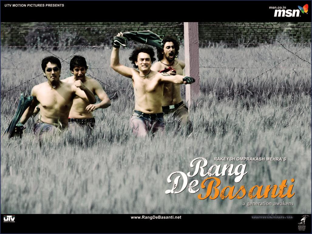 Индийский фильм цвет шафрана