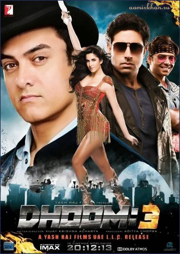 «Байкеры 3 Индия Фильм» — 2016