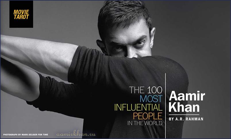 Аамир Кхан / Aamir Khan - Страница 2 Press-t-2013-05-06-b-xak